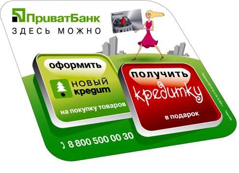 график работы приватбанка: